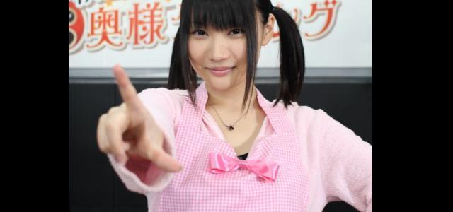 YUKI (歌手)の画像 p1_20