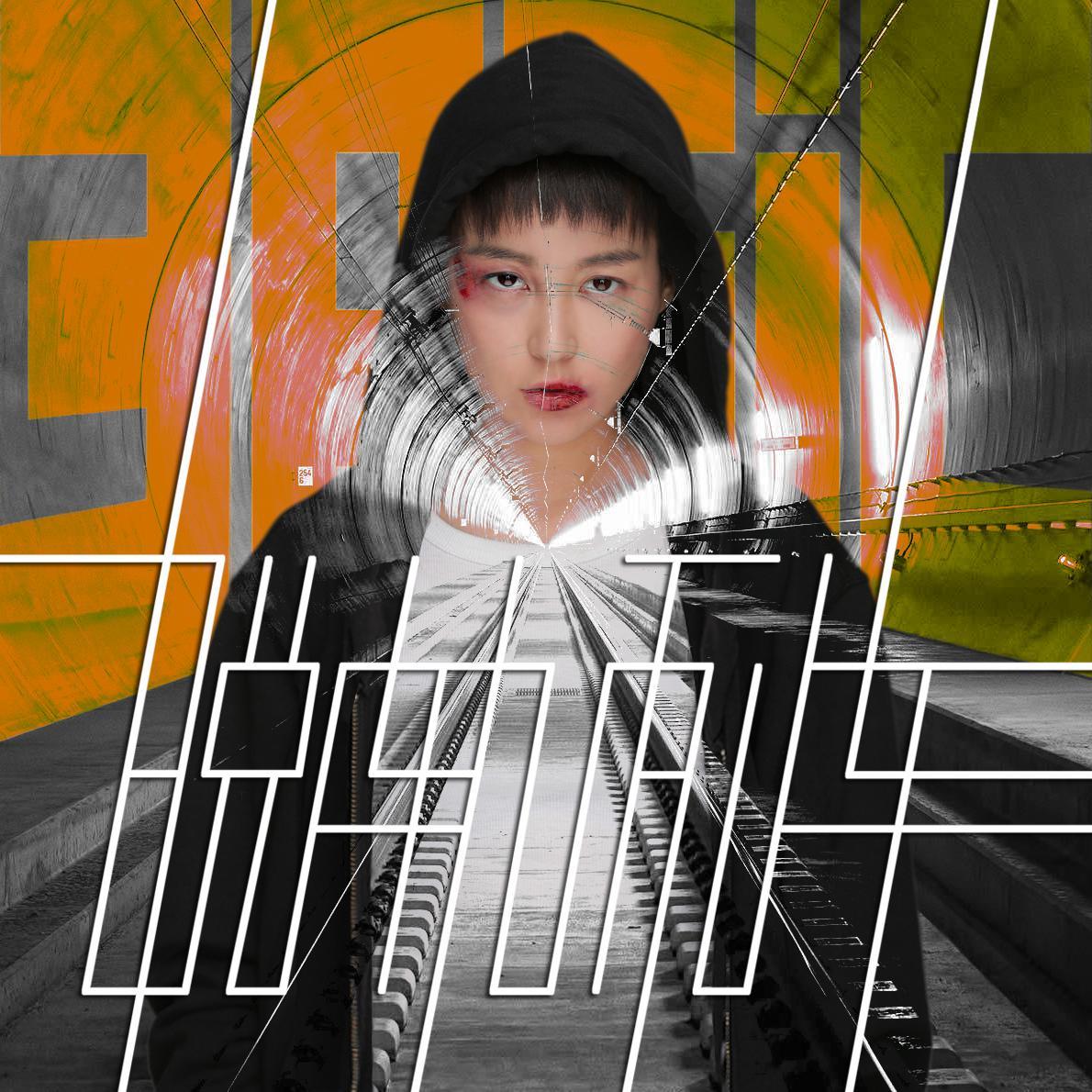 颗粒+-+李林+(produced+by+groovemiki)