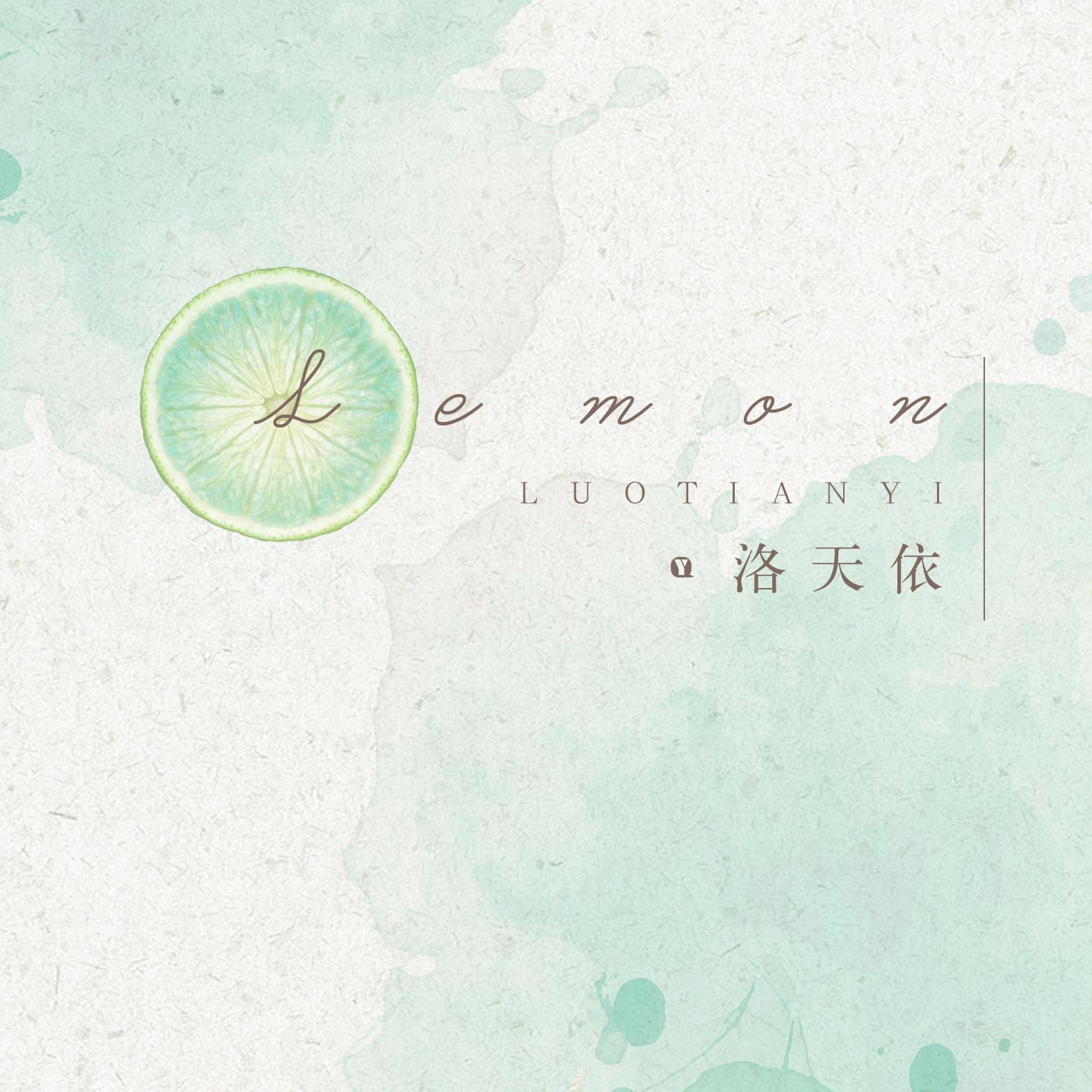 Lemon cover 米津玄师