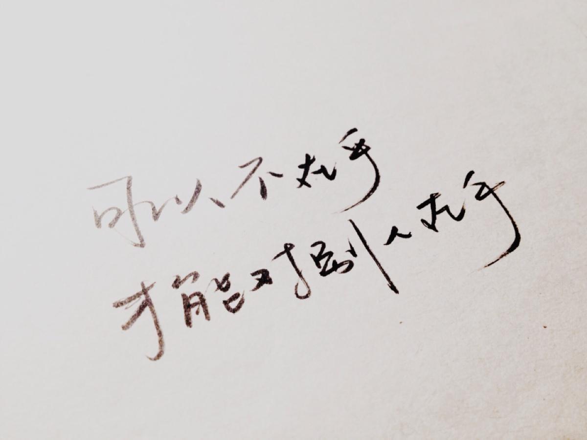 笑忘书(cover 李荣浩)