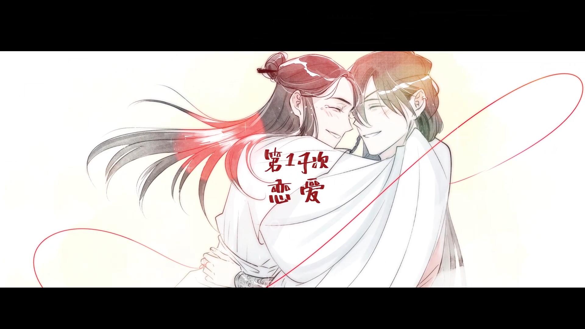 第一千次恋爱(cover:李蚊香) - 千玖夜 - 单曲 - 网易