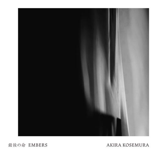 Embrace-EMBERS 歌词下载