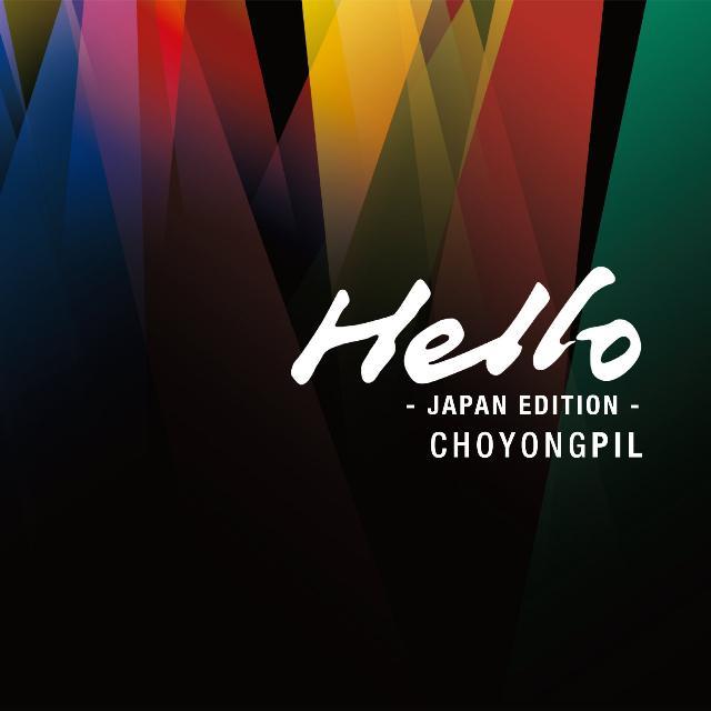 2019韩国音乐排行榜_韩国 本月音乐排行榜