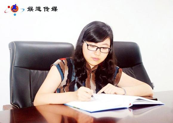 中国女诗人戴静