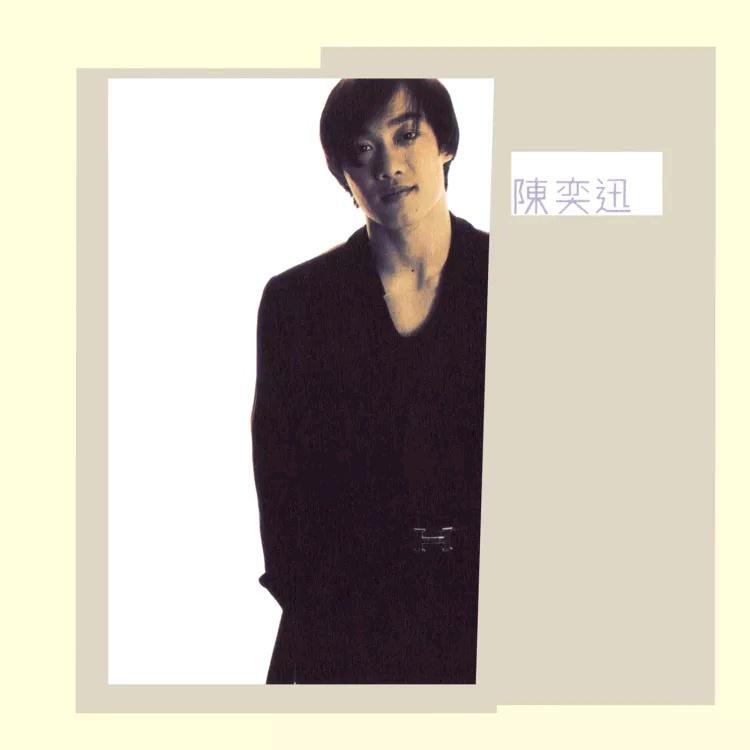 陈奕迅-披风 (歌词版)-高清MV在线看-QQ音乐-千万正版音乐海...