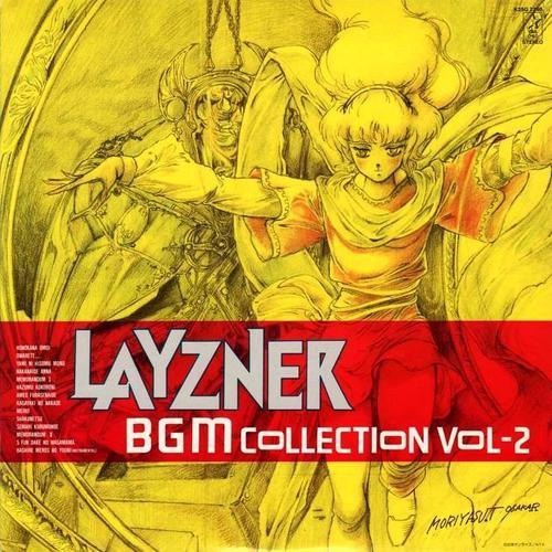 弾む心に (B-14T2,C-9T2)-蒼き流星SPTレイズナー BGM集 Vol.2 歌词下载