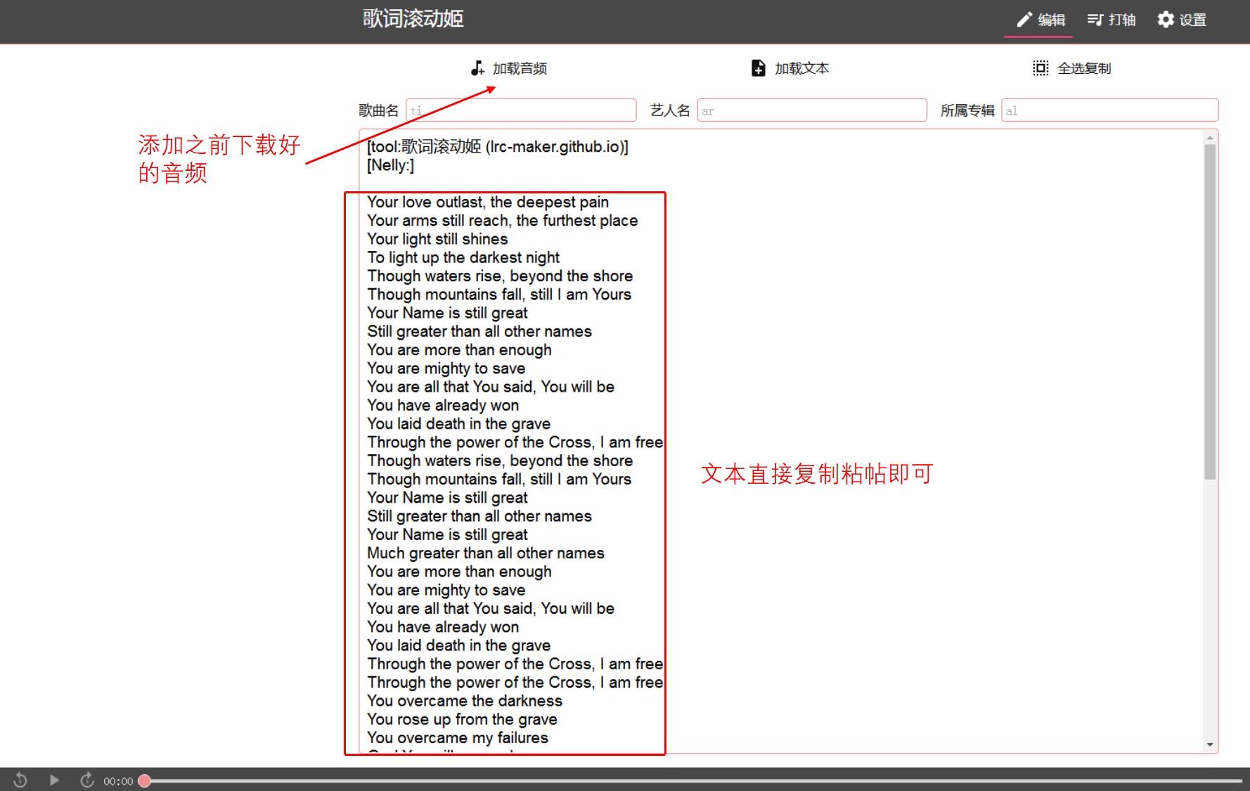 歌词搜索歌曲_歌词找歌名_歌词搜歌_365音乐网