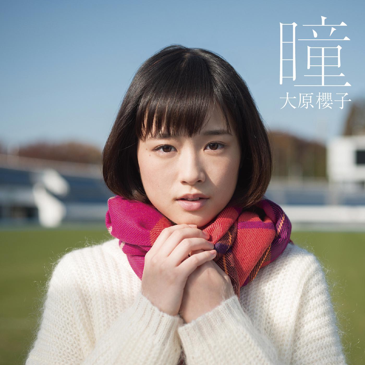 第66届红白歌合战歌手出场顺序 曲目发表 卖萌