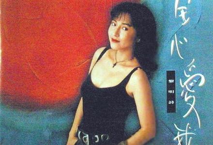 黎明诗-【爱上不爱我的人】粤语普通话谐音