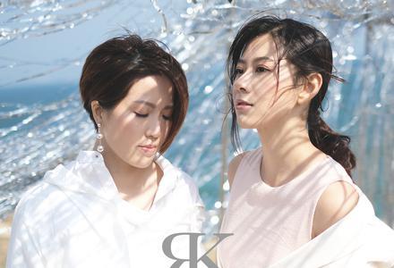 Robynn -【无敌】粤语普通话谐音