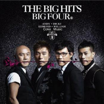 The Big Four-【爱莫能助】粤语普通话谐音