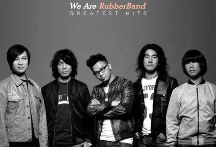 RubberBand-【夜不眠】粤语普通话谐音