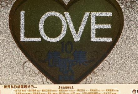野仔-【中学生应该谈恋爱】粤语普通话谐音