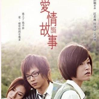 江若琳-【旁观者伤】粤语普通话谐音
