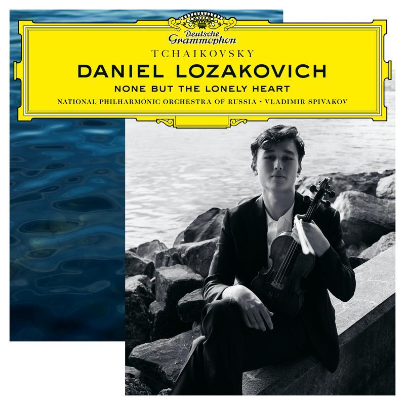 Tchaikovsky: Six Pieces, Op. 51, TH 143: 6. Valse sentimentale. Tempo di Valse