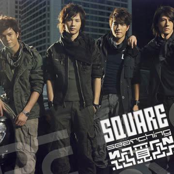 Square-【伟大情歌】粤语普通话谐音