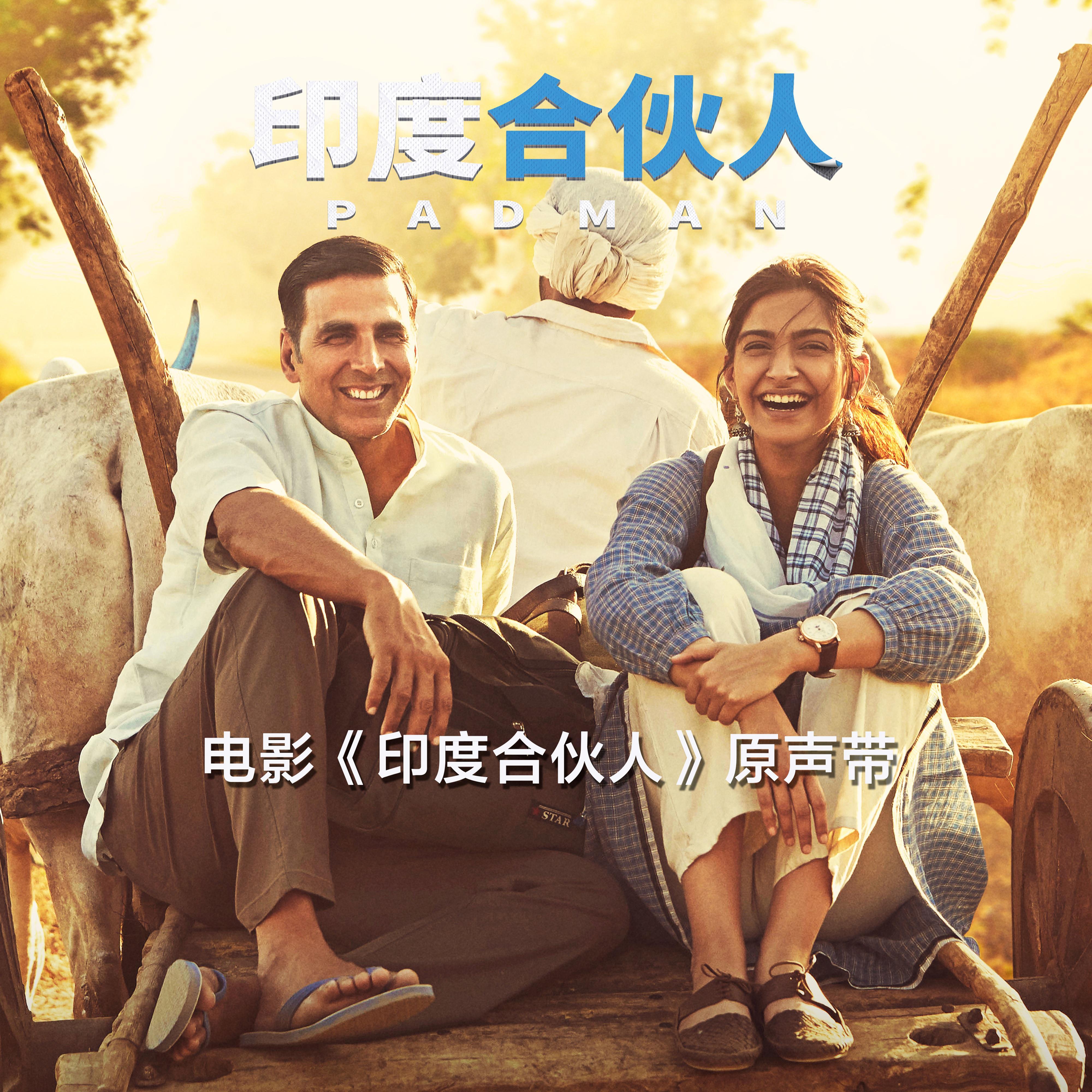 瑩鍍 - 歌单 - 网易云音乐