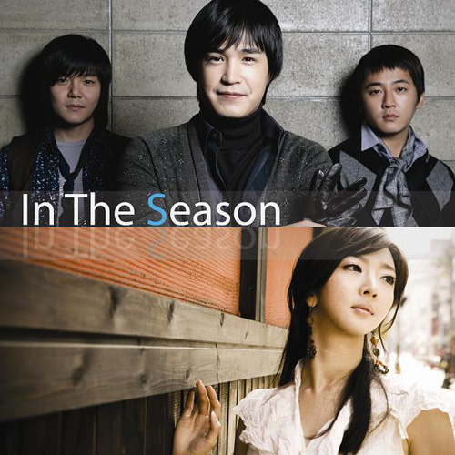 In The Season - 2009 Summer