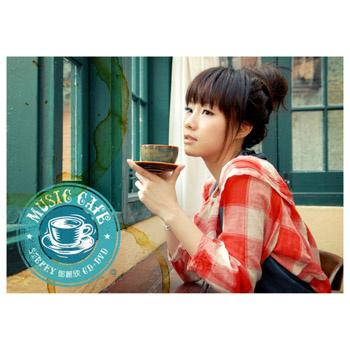 邓丽欣-【一眨眼】粤语普通话谐音