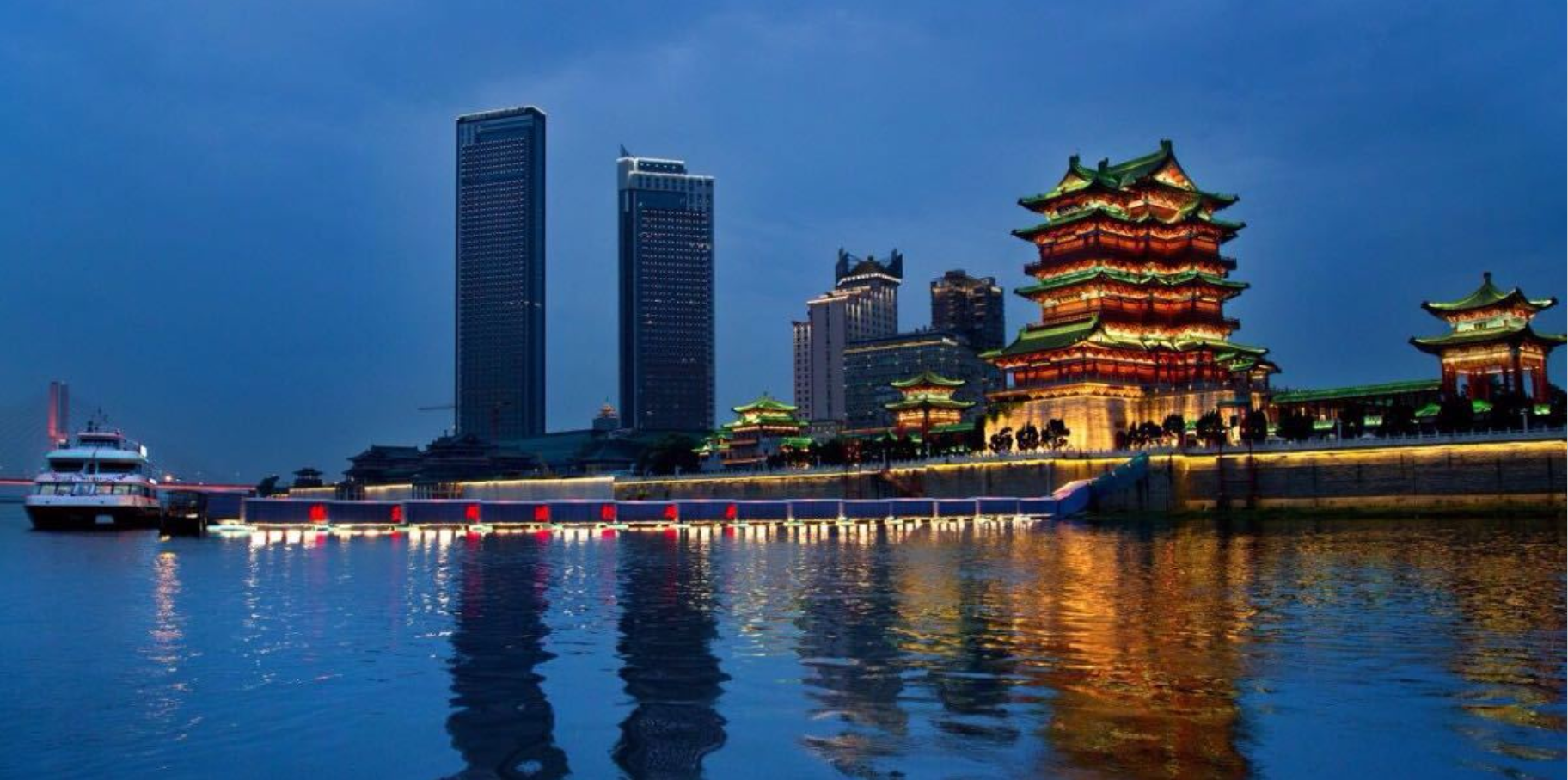 NanChang(南昌)