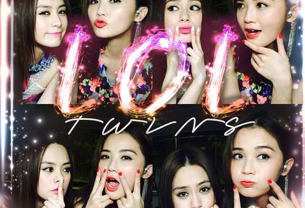 Twins-【LOL】粤语普通话谐音