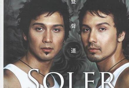 Soler-【暗器】粤语普通话谐音