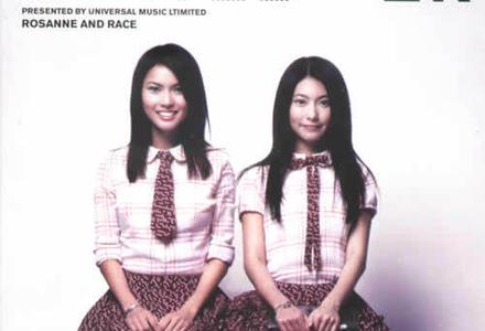 2R-【我们的合唱歌】粤语普通话谐音