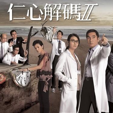 萧正楠-【围墙】粤语普通话谐音