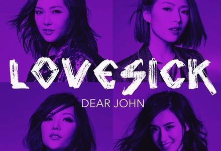 Dear John-【Lovesick】粤语普通话谐音