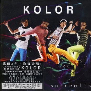 Kolor-【回味】粤语普通话谐音