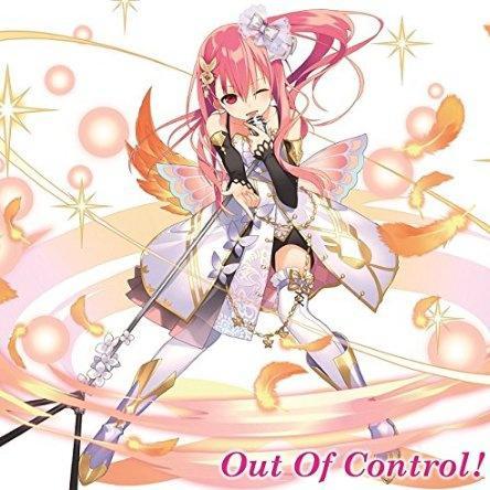 乖離性ミリオンアーサー』キャラクターソング Vol.4 「Out Of Control!」