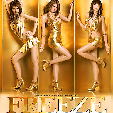 Freeze-【情场大后备】粤语普通话谐音