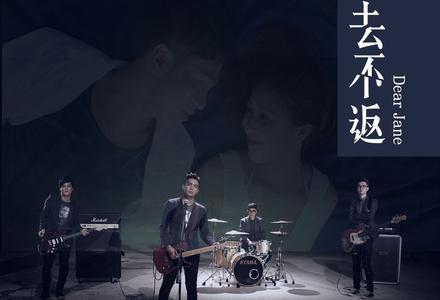 Dear Jane-【约翰与洋子】粤语普通话谐音