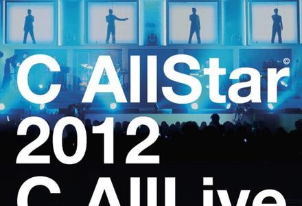 C AllStar-【年少无知】粤语普通话谐音