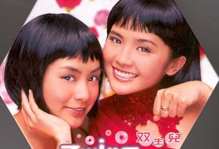 Twins-【神奇两女侠】粤语普通话谐音