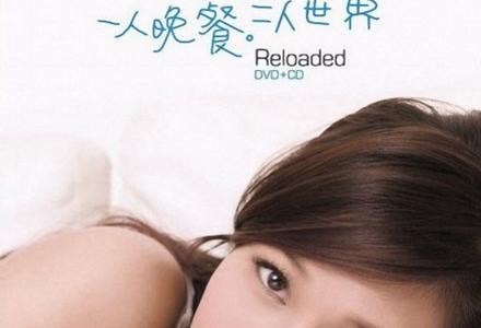 钟嘉欣-【有没有她】粤语普通话谐音