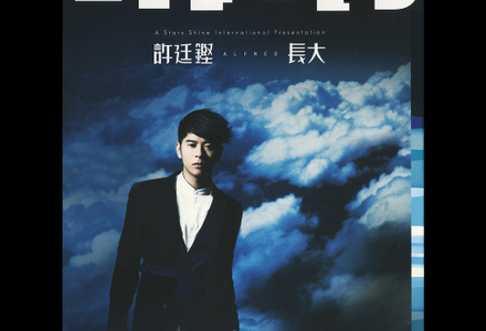 许廷铿-【蜗居】粤语普通话谐音