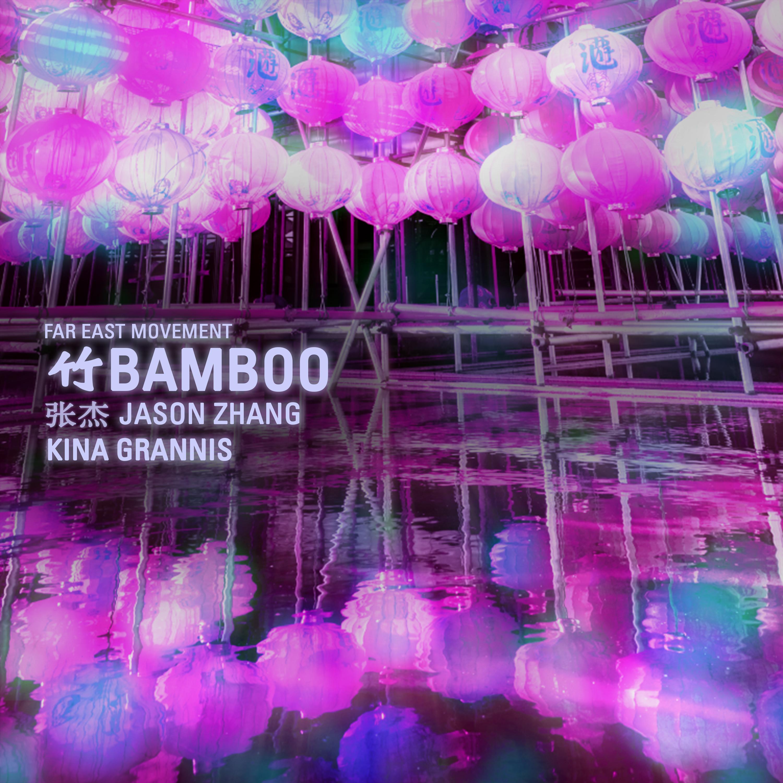 Bamboo (Remix)