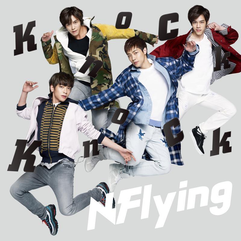 Knock Knock (Japanese Version)