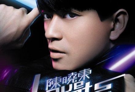 陈晓东-【无仇无怨】粤语普通话谐音