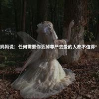 嗨歌 黄龄_MuXiv Music
