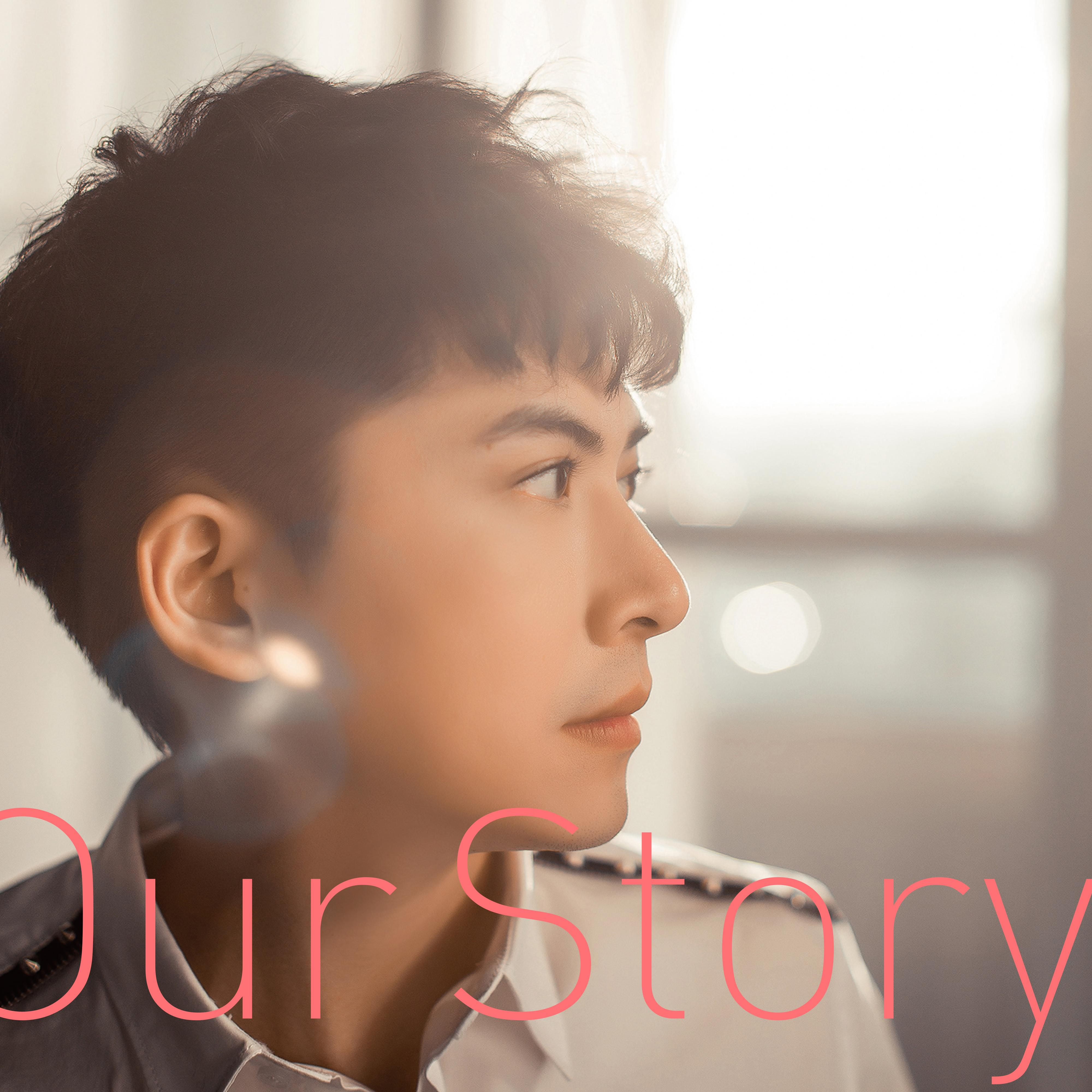 Our Story – Best of V.K