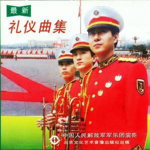 中国好运降调伴奏