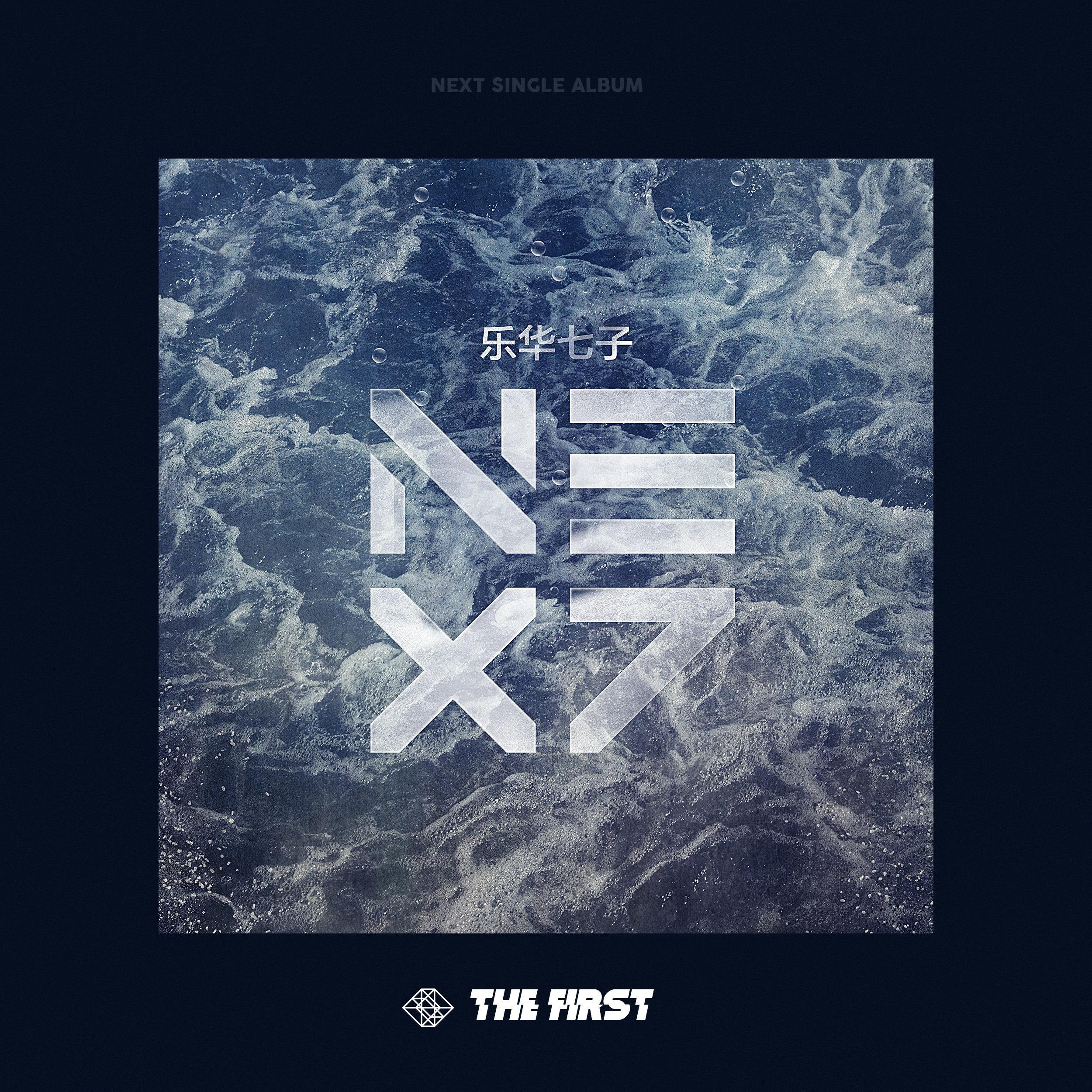 THE FIRST II