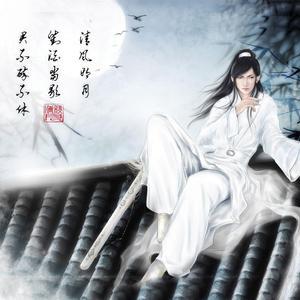 刘珂矣 - 半壶纱