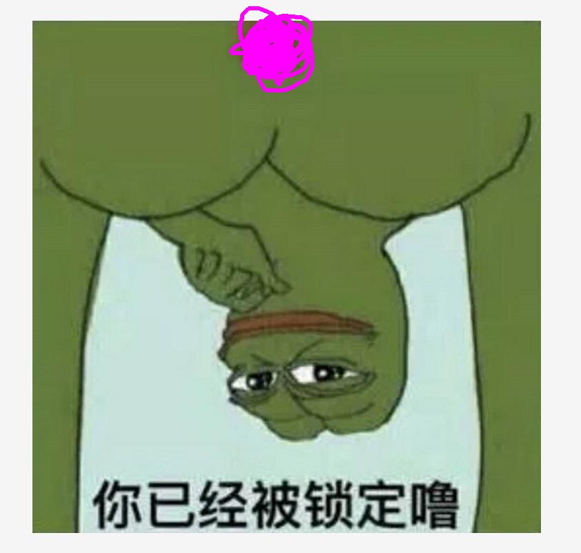 索鼻涕 (diss aka嘟嘟王)Feat YJ