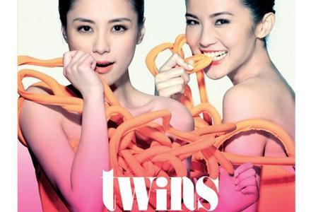 Twins-【乱世佳人】粤语普通话谐音