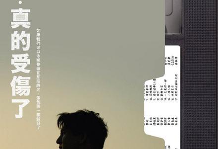吴卓羲-【别怪她】粤语普通话谐音