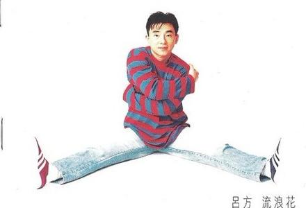 吕方-【无论再怎么欺骗我感觉】粤语普通话谐音