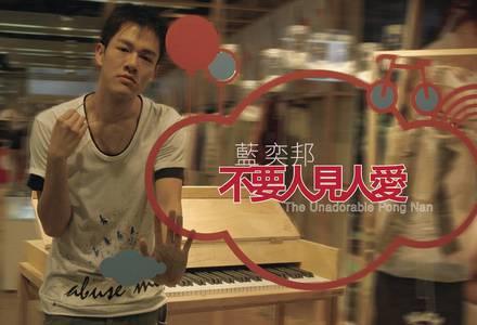 蓝奕邦-【热带鱼】粤语普通话谐音